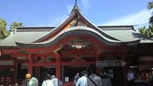 Beauty & Aroma Life ~輝く毎日のために~-青島神社
