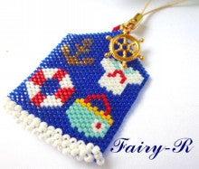 Fairy-R福袋