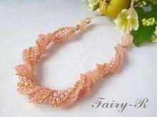 Fairy-R福袋3