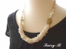 Fairy-R福袋5