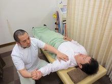 仙台市泉区の全身無痛整体肩こり・腰痛改善の根白石整骨院