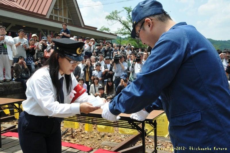 駅長猫コトラの独り言~旧 片上鉄道 吉ヶ原駅勤務~-辞令をもらったで