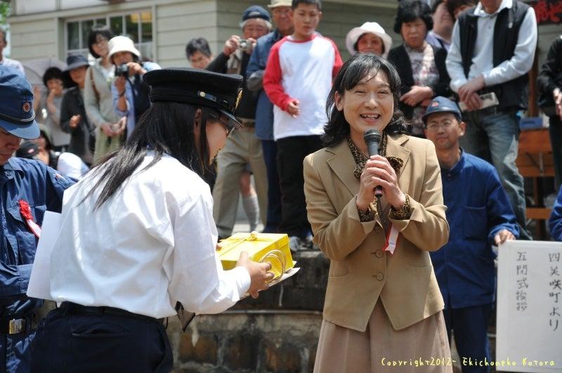 駅長猫コトラの独り言~旧 片上鉄道 吉ヶ原駅勤務~-副町長さんからご挨拶とプレゼントをいただいたで