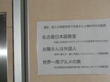 シェアハウス 名古屋 女性専用Tomorrow  Houseトゥモローハウス