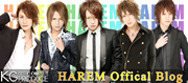 HAREM オフィシャルブログ