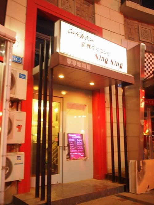 中国大連生活・観光旅行ニュース**-Cafe&Bar創作ダイニング NingNing 寧寧珈琲屋