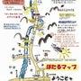 大谷川ホタル祭り!!