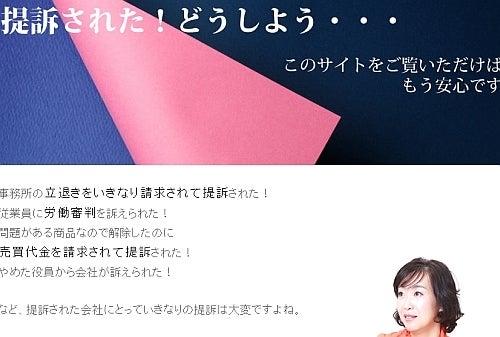 2000万人突破の「それ行けアメブロ!!」公式ブログ