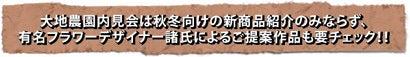 花資材専門店FlowerFactoryのブログ