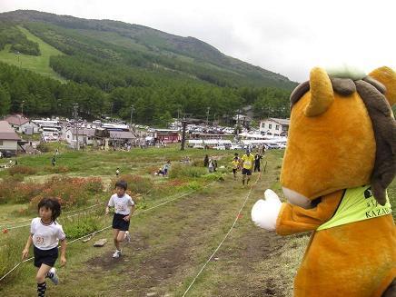 鹿沢温泉アルパインクラブ