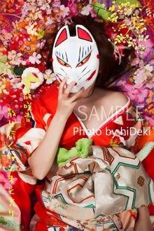 龍咲杏のお気楽DAYS♪-ipodfile.jpg