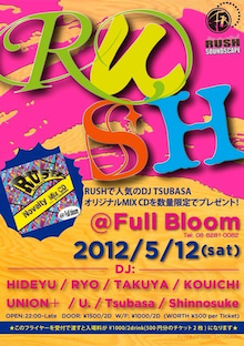Shot bar [ Syn ] がんばってます-RUSH2012.5.12FullBloom