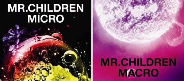 Mr.Children結成20周年記念ベストアルバム | けん'S BAR