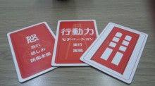 仙台から♪自分らしく生きるあなたをカラーで応援☆Knospe~クノスペ~-120510_1308~010001.jpg