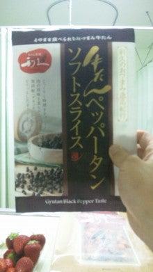 府中アスレティックFC所属 小檜山譲オフィシャルブログ Jo-Style ~ エンジョイリーガー-120509_180343.jpg