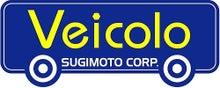 おやじ店長のブログ-ヴィーコロLOGO