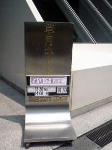☆KOMEのビューティー日記☆(元ポペ感謝日記)