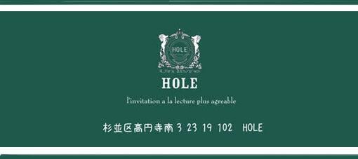 $HOLE