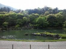 京都 寺町詩の小路 雅 -miyabi-