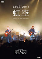 $唄人羽オフィシャルブログ powered by アメブロ