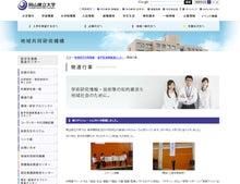 /stat.ameba.jp/user_images/20120511/14/santamonica3da4/75/cf/j/t02200169_0800061511966860643.jpg