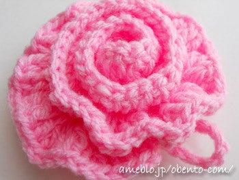 幼稚園児のお弁当-アクリル毛糸で編むバラモチーフのエコたわし♪