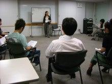 実践心理学研究所