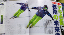 水落育美オフィシャルブログ-DSC_0347.JPG