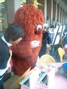 日刊☆占いだよ、おっかさん!!商店街の中心で愛を叫ぶ!