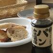 パンにかける醤油