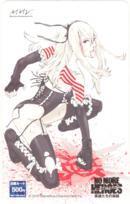 テレカバリューのブログ 5月12日 No.1  コザキユースケさんの誕生日