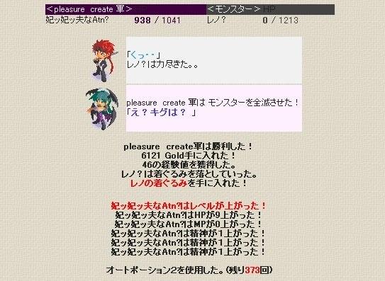 エーたんはちゃめちゃ!?ヾ(・・ )ォィォィ