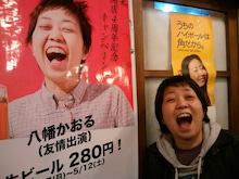 イー☆ちゃん(マリア)オフィシャルブログ 「大好き日本」 Powered by Ameba-2012-05-12 22.34.29.jpg2012-05-12 22.34.29.jpg