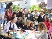 東京発パステリア書・パステルアート・インテリア書のkokoちゃん教室