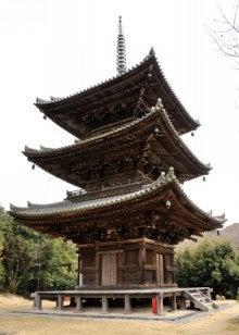 $史跡へ行こう!ブログ-如意寺三重塔02