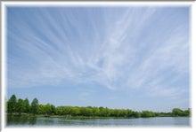 毎日はっぴぃ気分☆-三郷公園へ吸い込まれるような雲