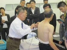 日本良導絡自律神経学会中部支部 医療技術研究会-森川和宥先生