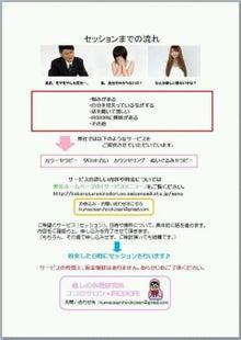 ぬいぐるみ&アロマカラーセラピスト そんちゃんのブログ♪-1336914422917.jpg