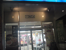 $poco a pocoのゆる~いblog-SN3J1508.jpg