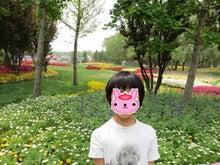 さくら&ひでの観察日記 IN 北京-海淀公園