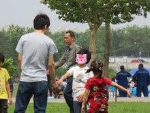 さくら&ひでの観察日記 IN 北京-海淀公園2