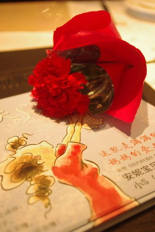 中国大連生活・観光旅行ニュース**-大連 15庫 荷恬心話