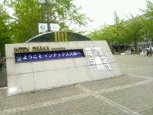 ★みいのHappy Party★-20120514_102941.jpg