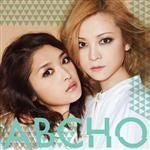 石川梨華オフィシャルブログ「Happy」Powered by Ameba-初回限定盤