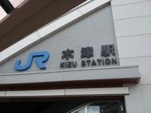 $京都北店ブログ