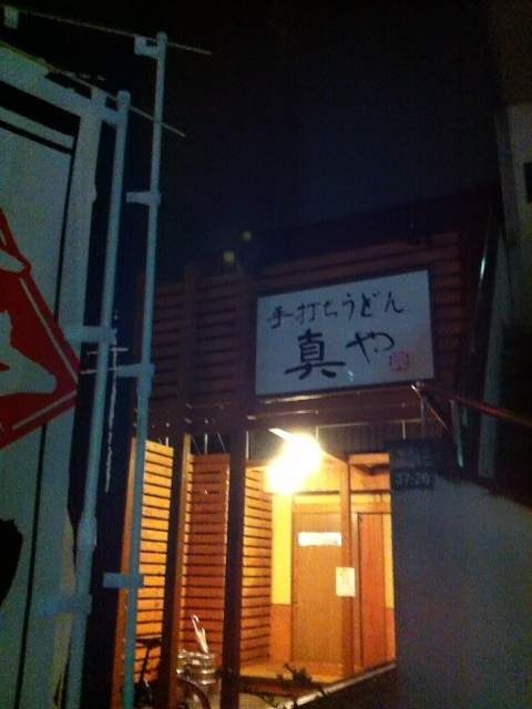 広島在住暴飲旨食OL