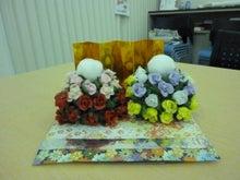 マルチウェーブ活動ブログ  -宮崎でアートセラピー、カウンセリング-