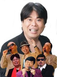 $ゴジーラ久山オフィシャルブログ「ゴジーラ寅さん漫遊記!」Powered by Ameba