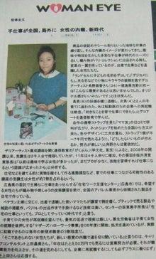 徳島県吉野川市のネイルサロン&徳島唯一の耳つぼサロン【リアンジェ】