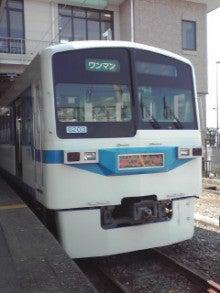 ぽけあに鉄道宣伝部日誌(仮)-ch6003f